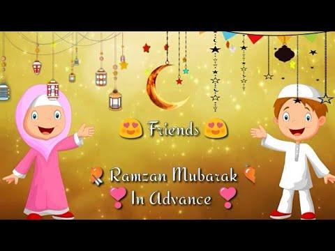 Rab Se Lagi Ho | Ramzan Mubarak 😘😘 Whatsapp Status 🌹🌹 Ramzan coming soon Mubarak In Advance | Swag Video Status