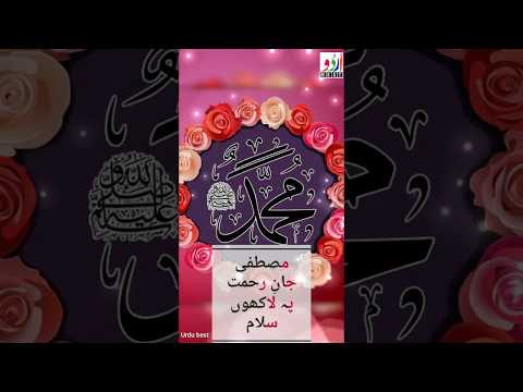 New Jumma Mubarak WhatsApp status full screen video 2019 Mohammad Hassan Raza qadri | Swag Video Status