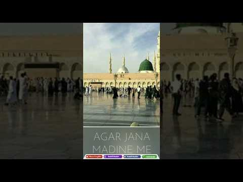 Madina Ham Bhi Jayenge | Jumma Mubarak islamic status ( nee full screen islamic status) | Swag Video Status