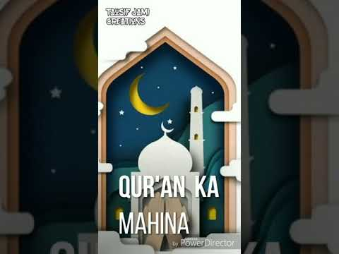 Ramzan ka mahina mubarak ho full screen whatsapp status 2019 | Ramzan status 2019 | Swag Video Status