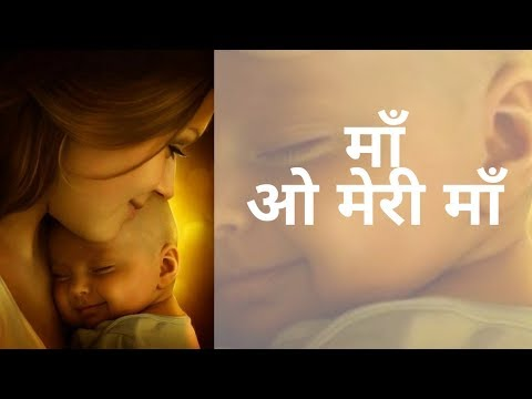 Banke Tera Saya | माँ, oh meri maa||mother love full screen whatsapp status|| Swag Video Status
