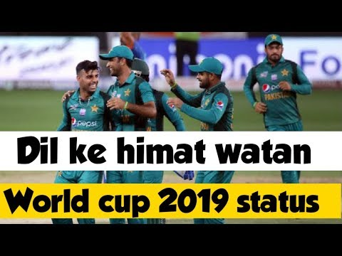 World cup 2019 whatsapp status||Pakistan team whatsapp status wc2019 || Swag Video Status