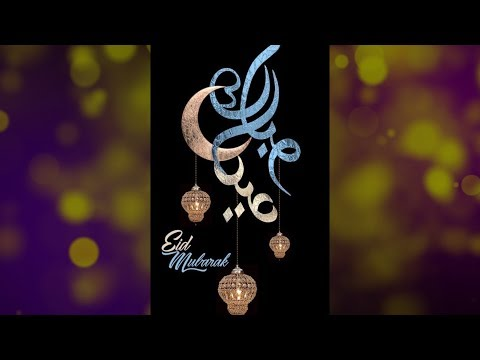 Eid Mubarak full screen status | eid mubarak 2019 | eid Whatsapp status video | eid mubarak shayari | Swag Video Status