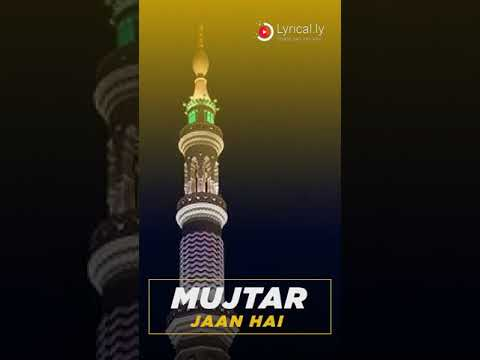 Alvida Ramzan Naat 🌙🌙 full screen WhatsApp status 2019 Eid Mubarak | Swag Video Status