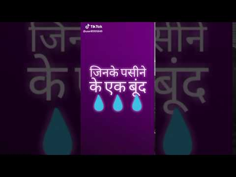 Father Day special WhatsApp status/ heart touching Father Day special WhatsApp status | Swag Video Status