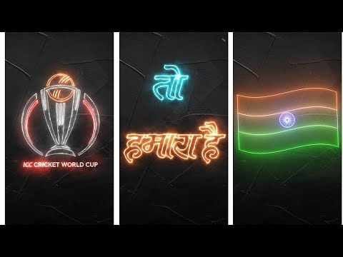 World Cup 2019 ‌तो हमारा है WhatsApp Status | India World Cup Status 2019 | World hamara hai Status | Swag Video Statuts