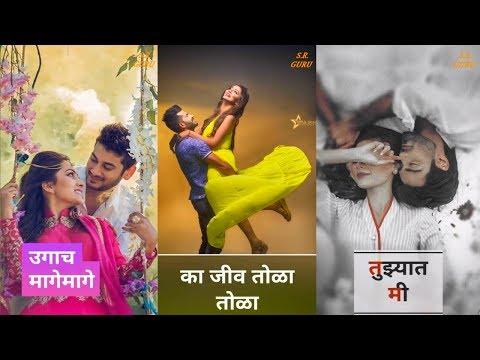 ka jiv tola tola marathi full screen whatsapp status video | Swag Video Status
