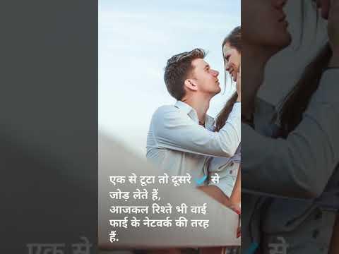 Full screen marathi status_vertical status marathi_marathi whatsapp status | Swag Video Status