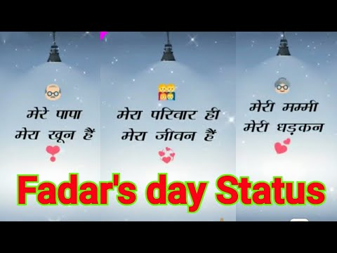 Mumkin | Full Screen Father's day Status video | Full screen whatsapp status 2019 | happy father's day status | Swag Video Status