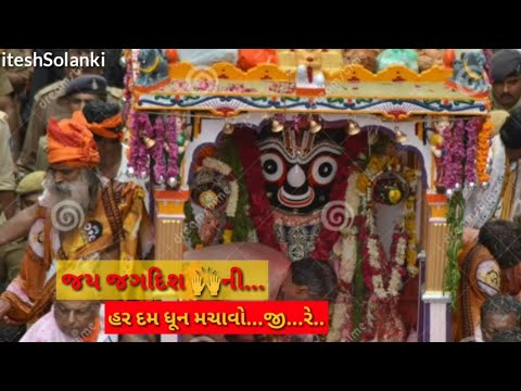 Dwarkadhish ni ne jay jagnath ni | Full Screen Rath Yatra Whatsapp Status || Rath Yatra Whatsapp Status | Swag Video Status