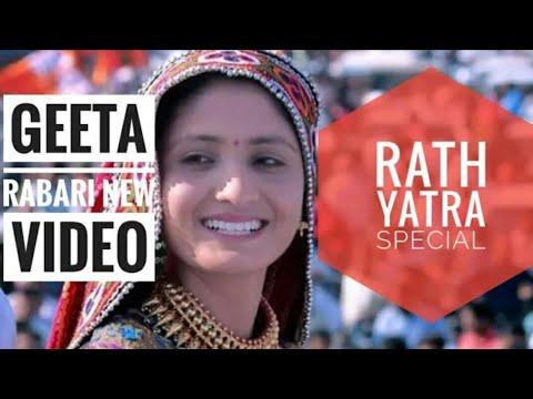 Mamera No Mahima | Rath Yatra status || Gita rabari whatsapp status | Swag Video Status