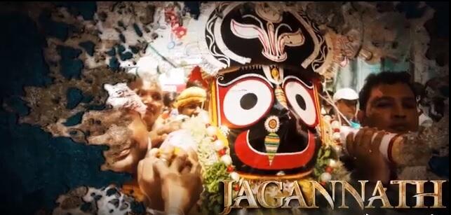 Rathyatra Trailer 2019 || ISKCON Malda | Swag Video Status