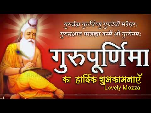 Guru purnima whatsapp status 2019, guru day status video, guru purnima day status, guru day whatsapp | Swag Video Status