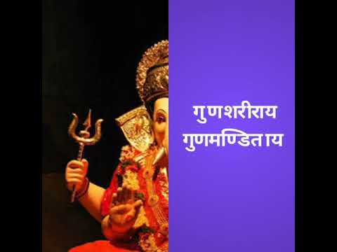 Ganpati bappa full screen WhatsApp status.| Ganankay Gandevtay dhimahi