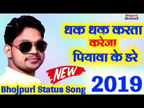 Bhojpuri Status Song|Bhojpuri New Status|Bhojpuri Status For WhatsApp|Swag Video Status
