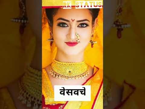vech vaichiparu Marathi dj mix stats ?? Whatsapp Marathi Status Video | Full screen Status | Swag Video Status