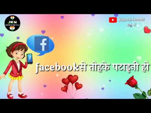 👉New bhojpuri whatsapp❤️ status video 2019🌹google pe pyar ugal status|Swag Video Status