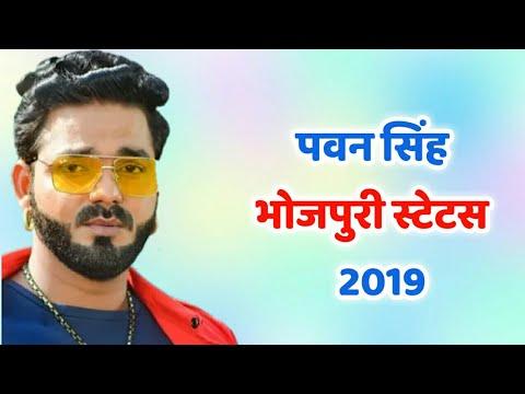 Bhojpuri Whatsapp Status |#Pawan_Singh| Ab Bachayenge Bhagwan |#Crack_Fighter| Bhojpuri Status
