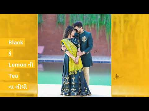 baby ne bournvita pivdavu new song whatsapp status | new gujarati whatsapp status 2019 |Swag Video Status