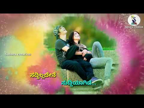 New kannada WhatsApp status video | new kannada feeling WhatsApp status video|Swag Video Status