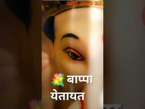 Gauri ganpaticha_Full Screen_whatsapp status | Swag Video Status