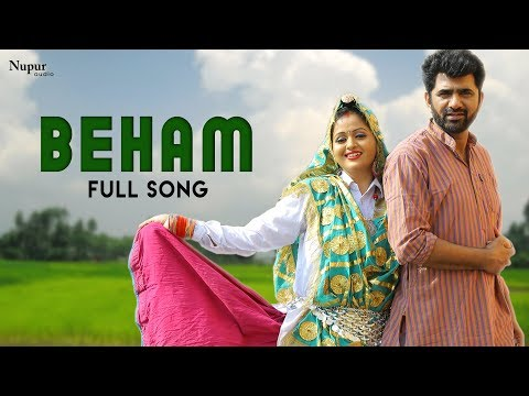 Beham  Whatsapp Status- Raju Punjabi | Uttar Kumar, Kavita Joshi | New Haryanvi Songs Haryanavi 2019|Swag Video Status