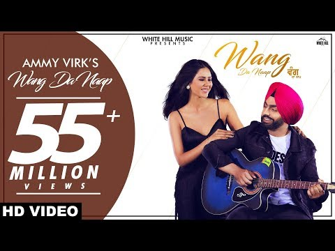 Ammy Virk : WANG DA NAAP Whatsapp Status ft Sonam Bajwa | Muklawa | New Punjabi Song 2019 |Swag Video Status