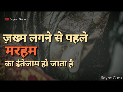 New Mahakal status - Attitude status for boys [Mahadev WhatsApp Video, Bholenath, Lord Shiva, Bhole]