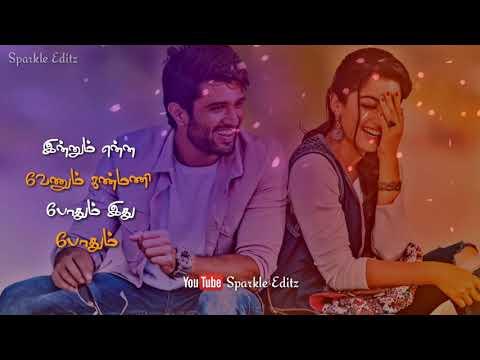Innum Enna Venum Kanmani 💕 Inkem Inkem Inkem Kavalea Tamil Version 💕 Love Whatsapp Status|Swag Video Status
