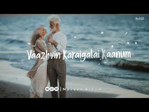 Vaayamoodi Summa Iruda Song 💕 Tamil WhatsApp Status 💕 Swag Video Status