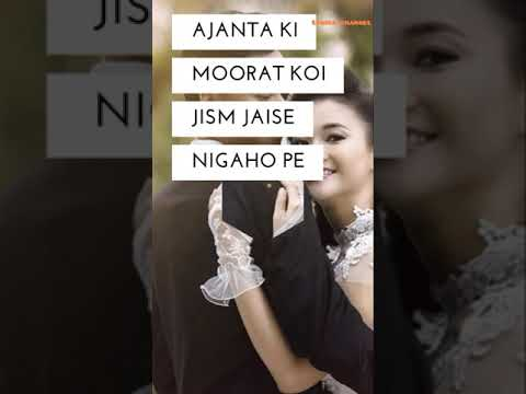 aisa dekha nahi khubasurat koi Afreen Afreen || Full Screen WhatsApp Status | Swag Video Status