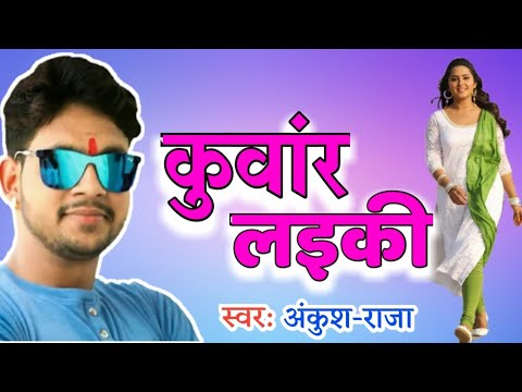 💖 Ankush Raja 💖 Latest New Bhojpuri Whatsapp Status Video 2019 💖|Swag Video Status
