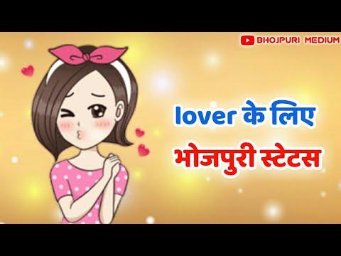 Bhojpuri Status |khesari lal pawan singh status | Bhojpuri Whatsapp Status|Swag Video Status