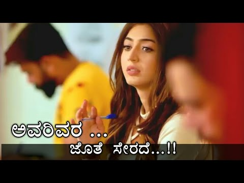 💖New Kannada WhatsApp status video 2019💖Kannada🌷love ❣ status |Swag Video Status