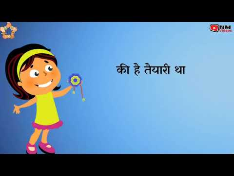 रक्षाबंधन/ Raksha Bandhan special status 2019/Rakhi special status video/ New statusvideo2019 / Swag Video Status