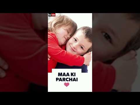 🏵 Rakhi Special 👫 - Maa Hai Mera Bhai | Sunil Shetty | New Full Screen Status | Swag Video Status