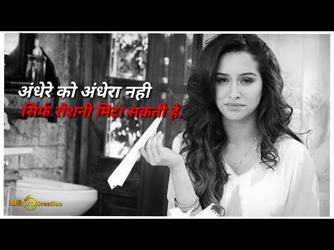 Ek Villain | Best WhatsApp Status Video 30sec | Emotional Sad Dialogues Scene | Shradha kapoor | Swag Video Status