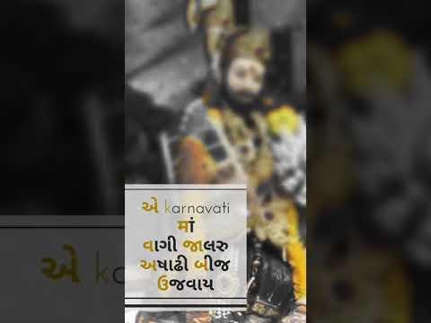 || geeta rabari || ||New Gujarati status|| ashadhi Bij special || || full screen status