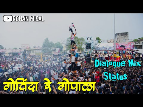 Dahi Handi Special Whatsapp Status | Kanha Movie Dialogue Mix | Govinda Re Gopala | Swag Video Status