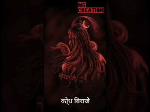 Shravan special mahadev | full screen whatsapp status | Swag Video Status