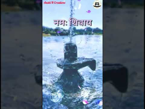 Om Namah Shivaya WhatsApp Status, Shivling WhatsApp Status full Screen | Swag Video Status