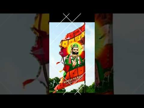 Full Screen Video | Ramapir Ashadhi Bij Status | Swag Video Status