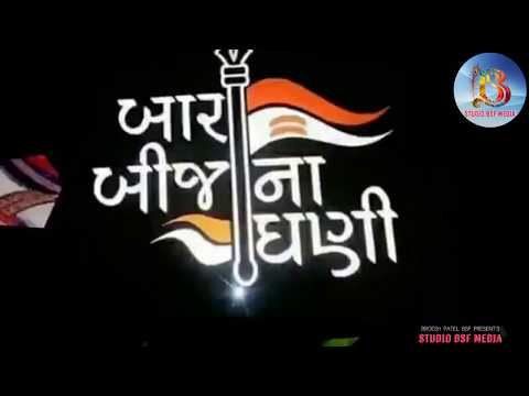 RAMDEV PIR NE JAJI KHAMA Ashadhi bij Special Gujarati Whatsapp Status New Festival Status | Swag Video Status