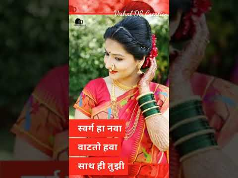 Swarg Ha Nava || Marathi Full Screen Status || Full Screen Whatsapp Status | Swag Video Status