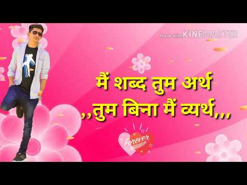 Dosti meaning||Friendship day whatsapp status | Swag Video Status