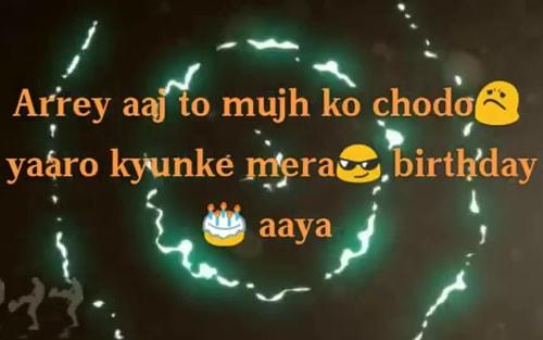 CHHOTE Tera Birthday Aaya