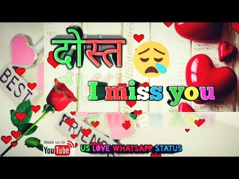 Friendship special whatsapp status | Friendship shyari, dosti shyri status| Swag Video Status