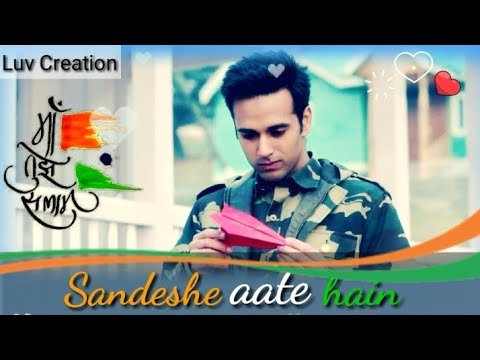 Sandeshe Ate he | Independence day whatsapp status video | Swag Video Status