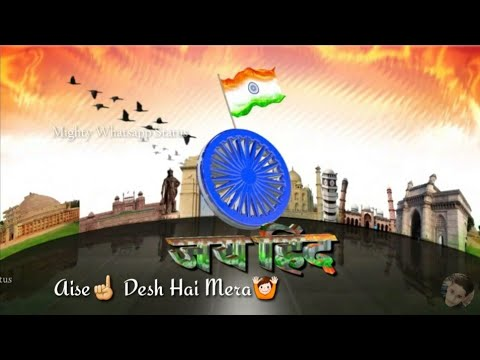 Aisa desh he mera | Independence Day whatsapp status | Happy Independence Day Status |15 August Special Whatsapp status | Swag Video Status
