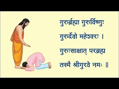 Guru Purnima Whatsapp Status 2019 | Swag Video Status